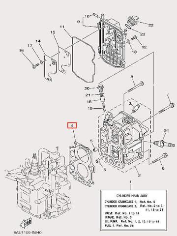 Прокладка ГБЦ для лодочного мотора F9,9 Sea-PRO (4-4)