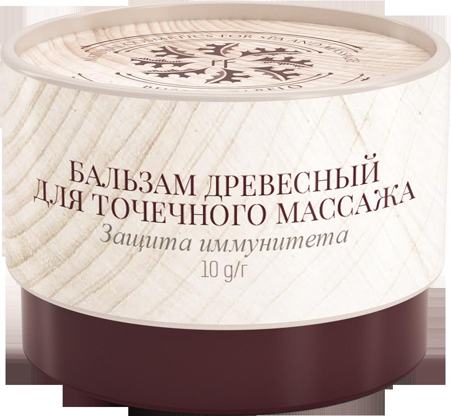 Бальзам Древесный для точечного массажа RUSSO FABELO