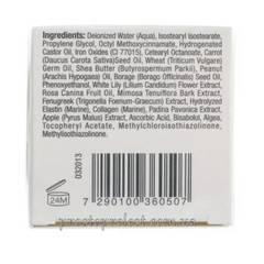 Christina Rose De Mer 5 Post Peeling Cover Cream - Постпилинговый тональный защитный крем