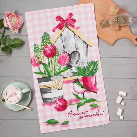 Полотенце кухонная Самой заботливой 35х60 см цвет: розовый