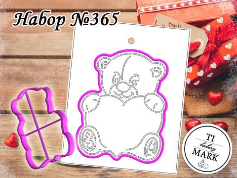 Набор №365 - Мишка с сердцем