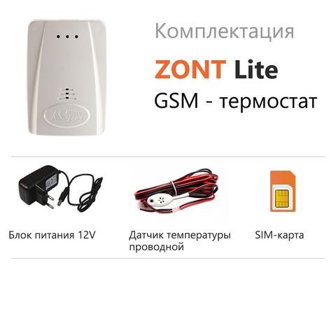ZONT LITE (737)