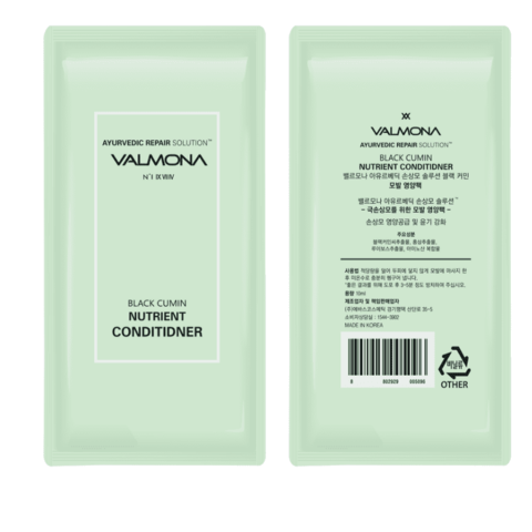 Кондиционер для  волос EVAS  VALMONA  Ayurvedic Repair Solution Black Cumin Nutrient Conditioner, 10 мл
