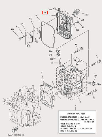 Крышка ГБЦ для лодочного мотора F9,9 Sea-PRO (4-9)