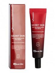 Крем для глаз со змеиным ядом Syn-ake Secret Skin Wrinkleless Eye Cream