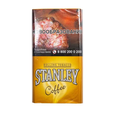 Табак сигаретный Stanley Coffee 30гр