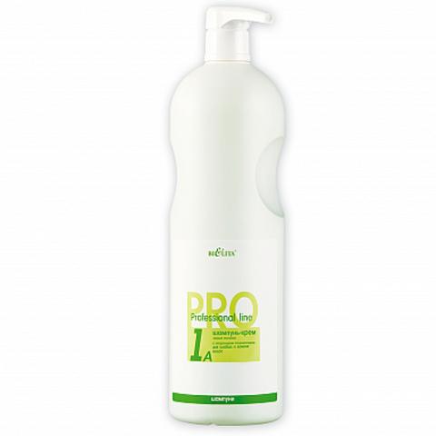 Белита Professional line Шампунь-крем с натуральным кондиционером для слабых и ломких волос Козье молоко 1000мл