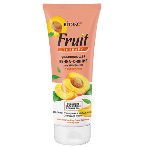 Витэкс Fruit Therapy Увлажняющая пенка-сияние для умывания с абрикосом 200мл