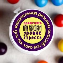 Жевательная резинка «Пофигин», 40 г