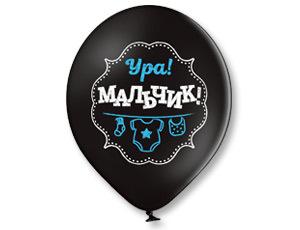 Воздушные шары Ура Мальчик (фото 2)
