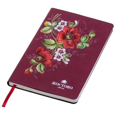Ежедневник недатированный PD0709202005