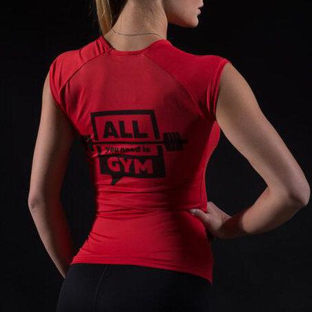 Футболка All You Need Is Gym