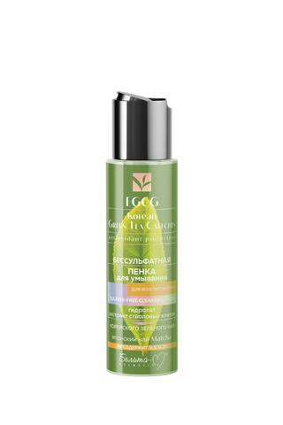 Белита М EGCG Korean GREEN TEA Пенка для умывания бессульфатная д/всех типов кожи 120г