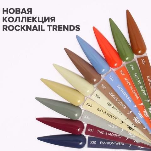 Гель-лак RockNail Trends 535 Vogue Cover
