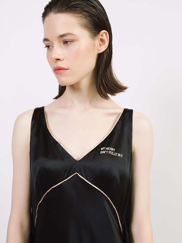 Платье с отлетной спинкой