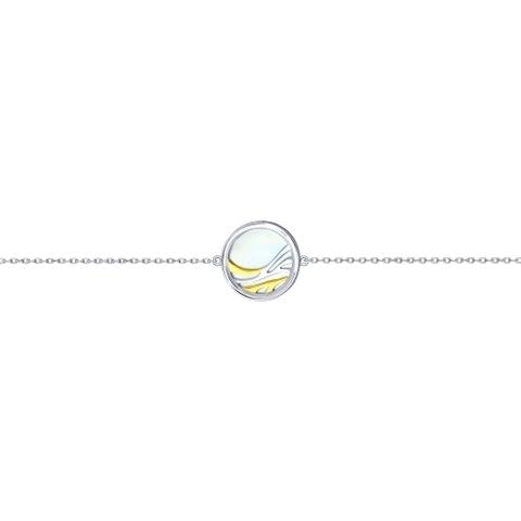 94050428- Браслет из двухцветного серебра с круглой подвеской