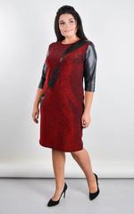 Гала. Нарядное платье большого размера. Красный.
