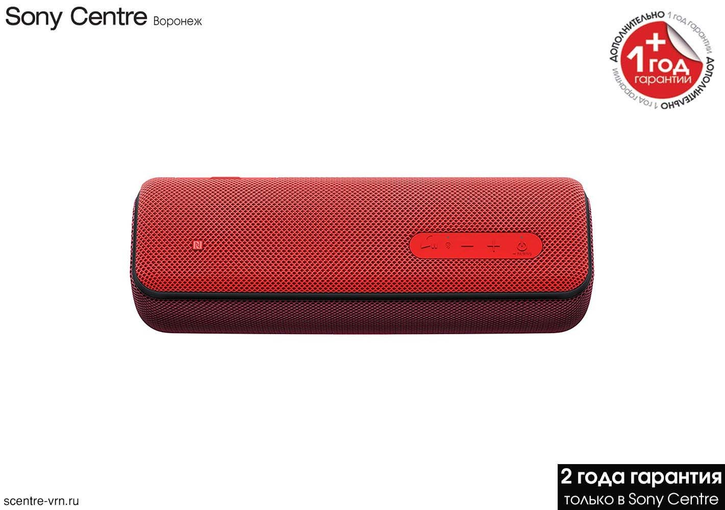 Купить Sony SRS-XB31R красного цвета в Sony Centre Воронеж