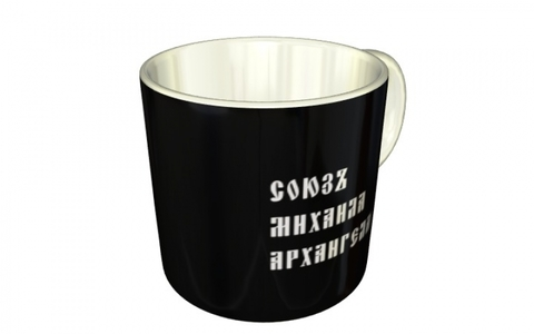 """Кружка """"Союз Михаила Архангела"""" (знак слева на чёрном фоне)"""