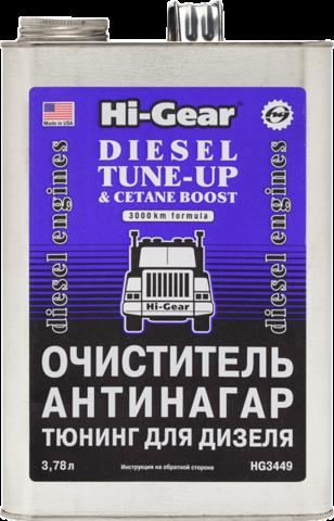 3449 Очиститель-антинагар и тюнинг для дизеля  DIESEL TUNE UP & CETANE BOOST 3.78 л(c), шт