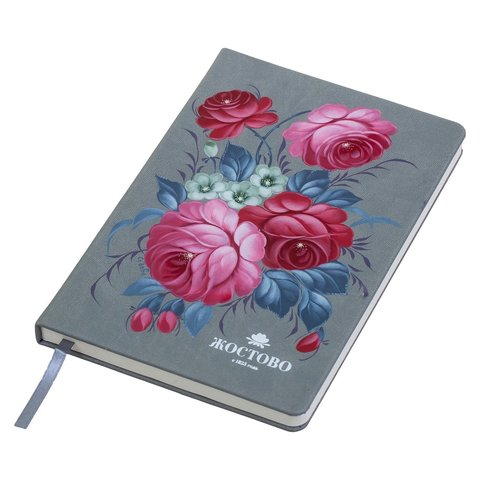Undated planner  PD0709202007