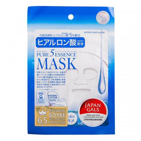 Japan Gals Pure 5 Essence - Маска с гиалуроновой кислотой