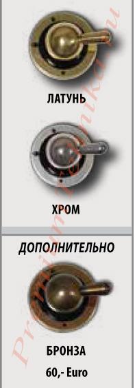 Газовая варочная панель ILVE H 60 CNV-R бриллиантовый медный
