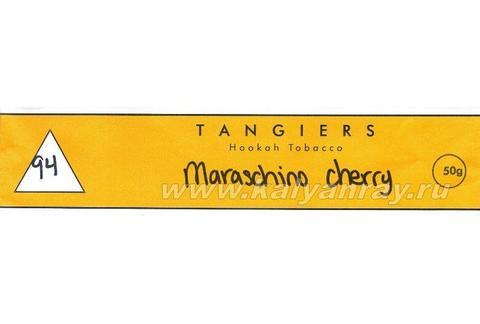 Tangiers Noir Maraschino Cherry