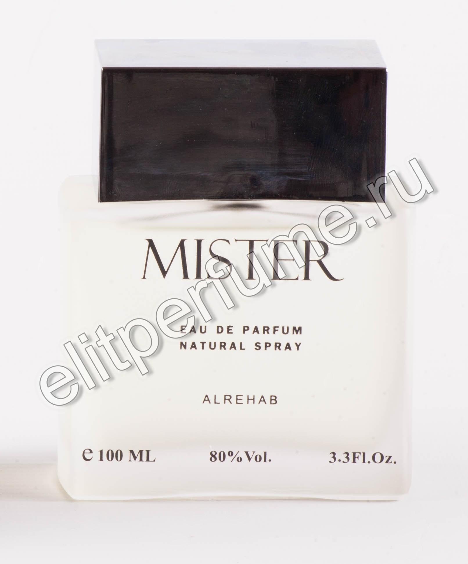 Mister Мистер 100 мл спрей от Аль Рехаб Al Rehab