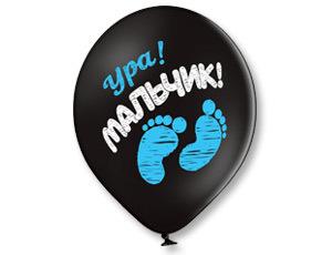 Воздушные шары Ура Мальчик (фото 3)