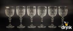 Набор из 6 бокалов для вина Mirel, 220 мл, фото 3