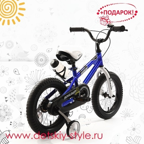 """Велосипед Royal Baby """"Freestyle Steel 14"""" (Роял Беби)"""