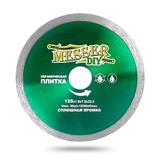 Алмазный диск MESSER-DIY диаметр 125 мм со сплошной режущей кромкой для резки керамической плитки