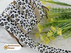 Лента репсовая с леопардовым принтом 25 мм