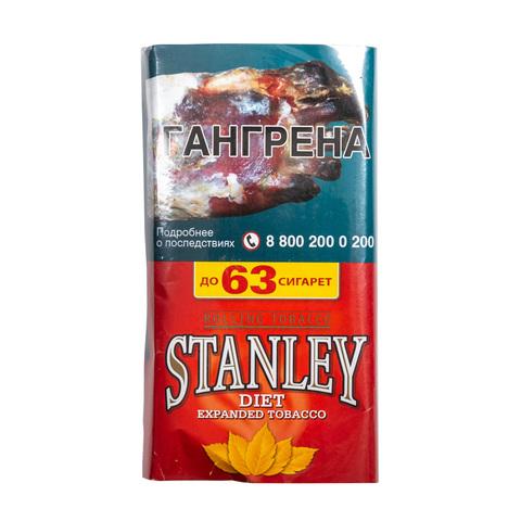 Табак сигаретный Stanley DIET 30 г