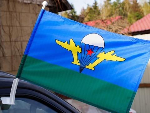 Флаг ВДВ СССР 30x40 см с БЕЛЫМ КУПОЛОМ с креплением на боковое стекло автомобиля