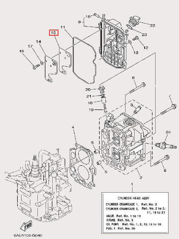 Прокладка камеры сапуна для лодочного мотора F9,9 Sea-PRO (4-15)
