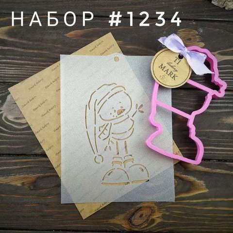 Набор №1234 - Снеговик