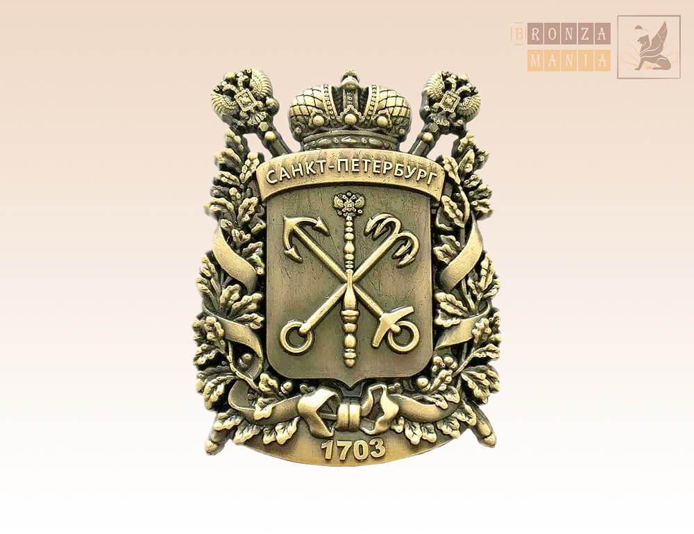 магнит Герб Санкт - Петербурга (ЦАМ)