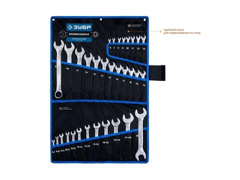Набор комбинированных и рожковых гаечных ключей 32 шт, 6 - 32 мм, ЗУБР