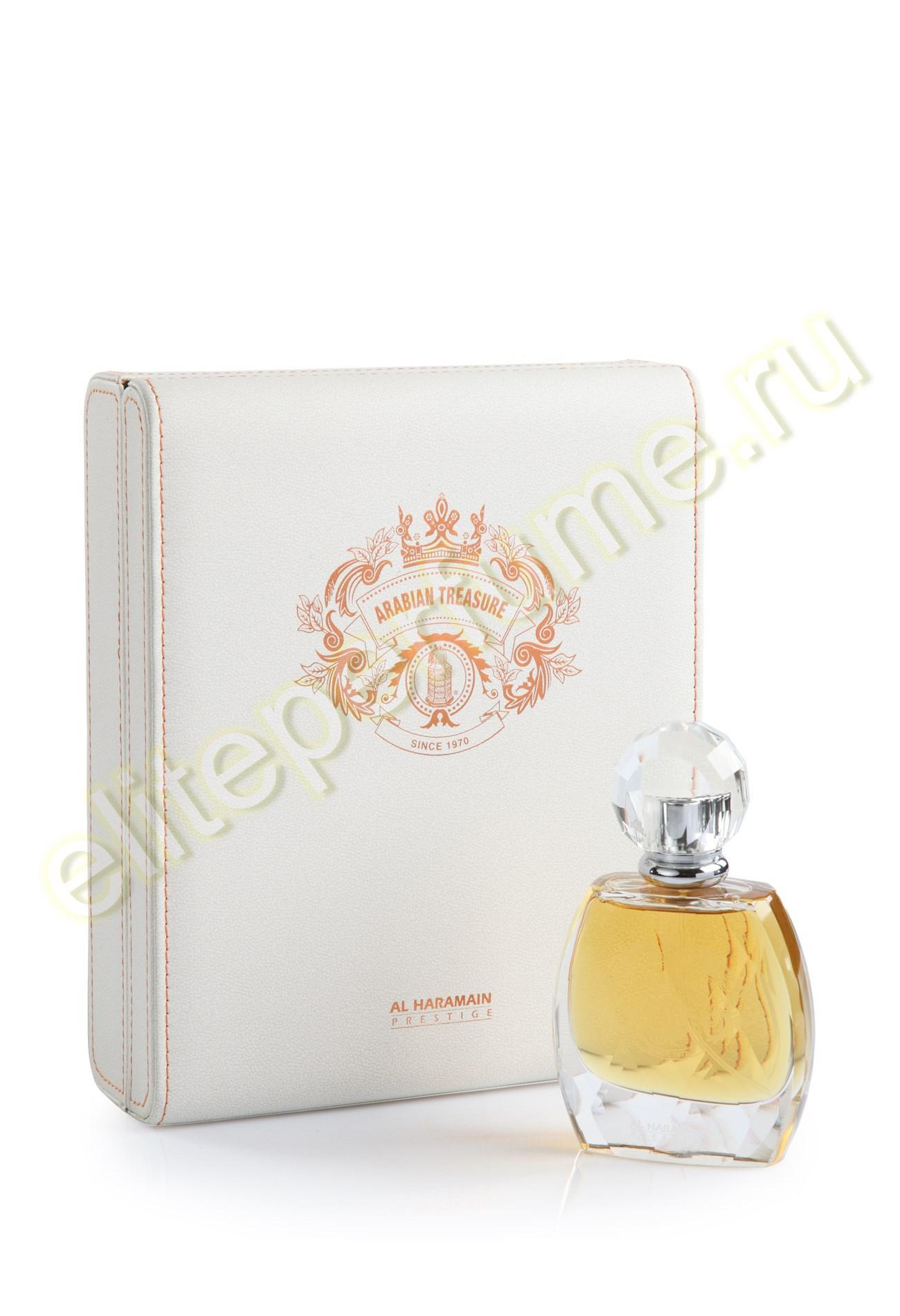 Arabian treasure  Сокровище Аравии 70 мл спрей от Аль Харамайн Al Haramain Perfumes