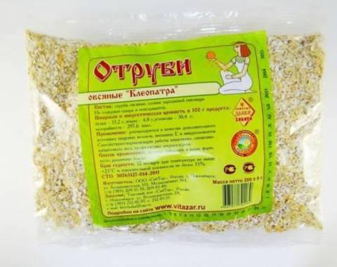 Отруби рисовые очищенные