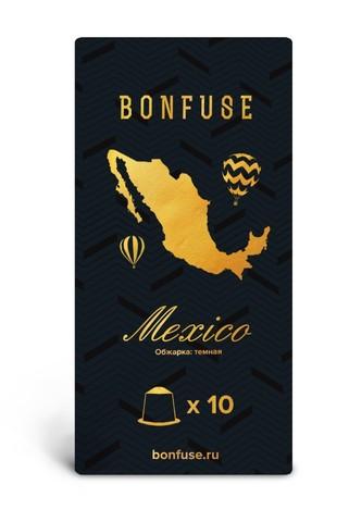 "Капсулы Nespresso ""Mexico"" dark roast (10 капсул в упаковке)"