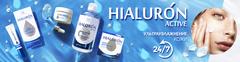 Комплекс ухода за лицом Hialuron aktive для возраста 60+