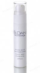 Дневная защита от солнца SPF 25 Oil Free (Eldan Cosmetics | Le Prestige | Sun block SPF 25 - Oil free), 50 мл