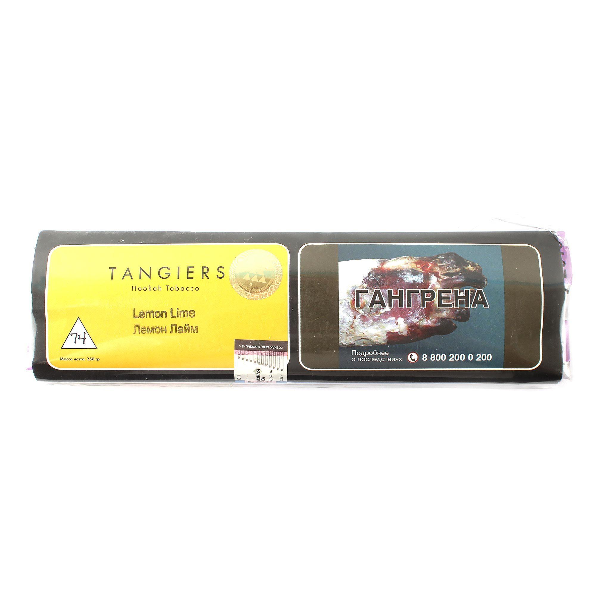Табак для кальяна Tangiers Noir (желтый) 74 New Lemon - lime