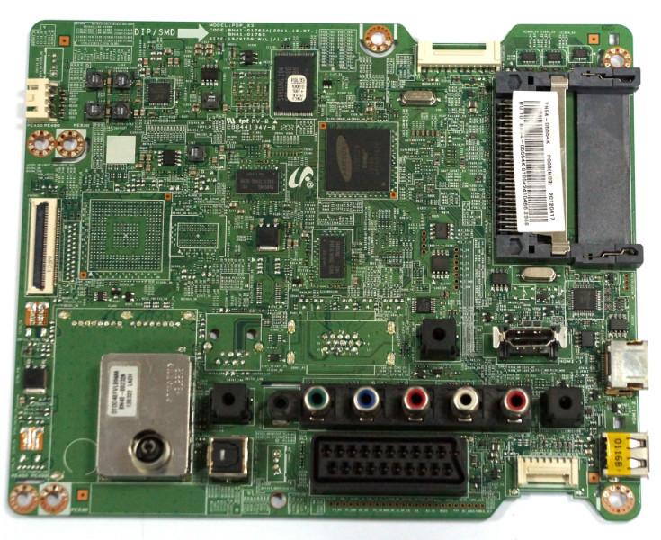 BN41-01785A BN94-05554K купить