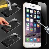 Защитное стекло 2.5D 0,3 мм 9H Premium для iPhone 6 Plus, 6s Plus (Глянцевое)