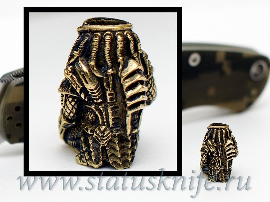 Темлячная бусина Хищник - фотография