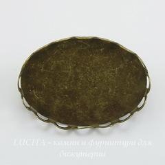 Основа для броши с сеттингом с ажурным краем для кабошона 25х18 мм (цвет - античная бронза)
